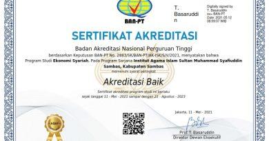 """Resmi !! Program Studi S1 Ekonomi Syariah FEBI IAIS Sambas Mendapat Akreditasi """"Baik"""""""